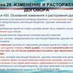 Ст. 35 УК РФ Совершение преступления группой лиц, группой лиц по предварительному сговору. Судебная практика
