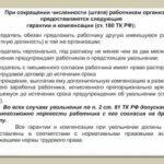 Профилактика ИСМП в лечебном учреждении