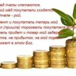 «Сбербанк», страхование жизни и здоровья: особенности, условия и отзывы